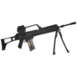 """CARABINE SOFT AIR """"ARES"""" G36"""